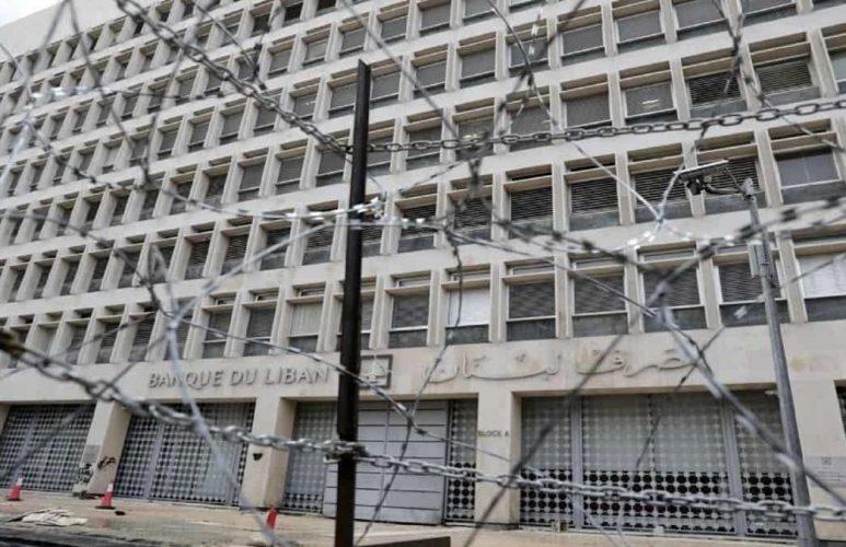 تحریم و قطع همکاری بانکهای آمریکایی و اروپایی با لبنان