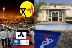 شرکت های دولتی در ایران